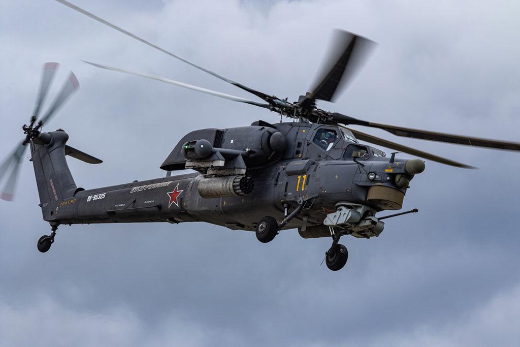 """Ми-28Н 11 """"желтый"""""""