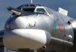 Ту-95 на МАКс