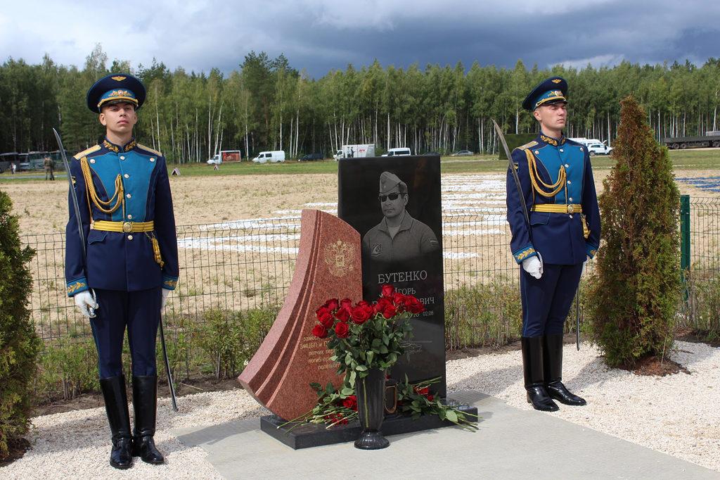 Памятник И. Бутенко
