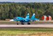 Су-34 на рулении в Дуковском