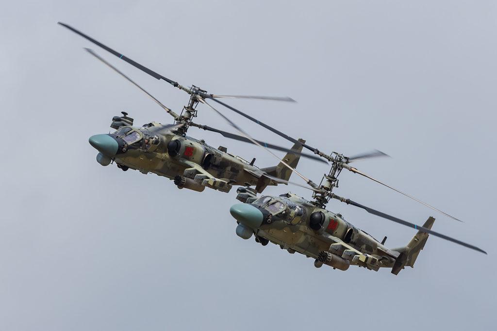 Звено Ка-52